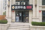顺义马坡中晟广场餐饮商铺出租无转让