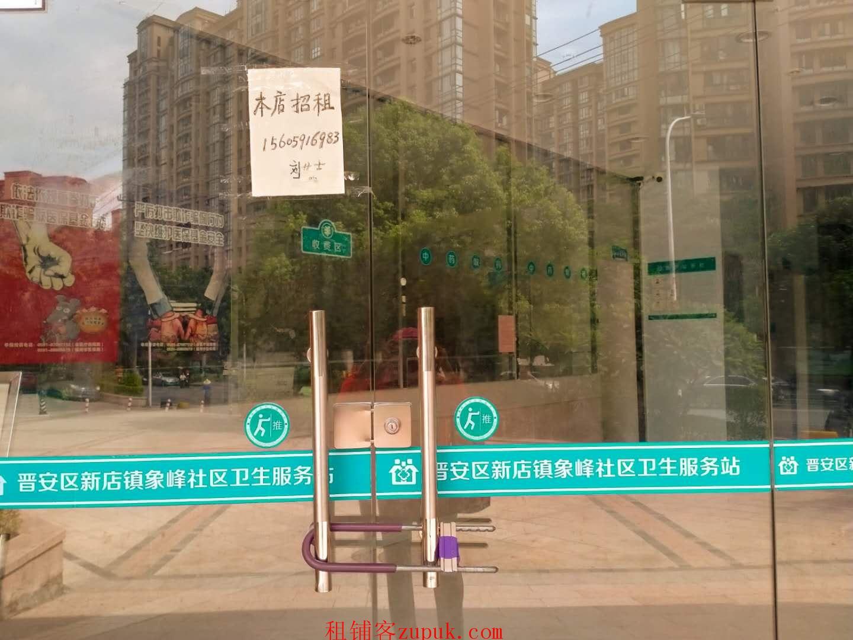 福州晋安区中庚香山小区沿街店面出租