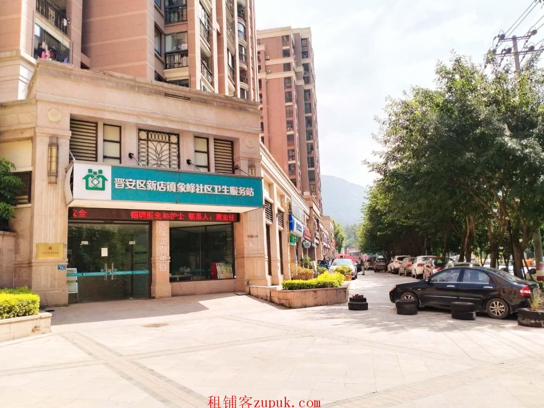 福州晋安区象峰一路中庚香山小区沿街店面出租