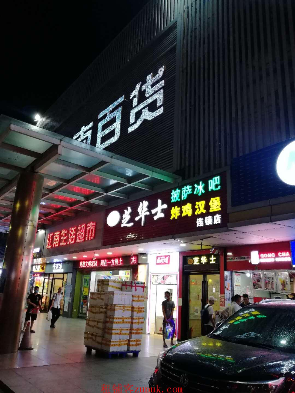 大型商场主门第一家汉堡奶茶店转让