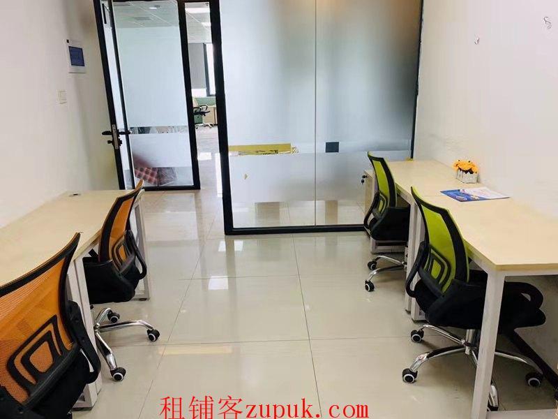 创富港小型写字楼出租 适合办事处 分公司 注册公司
