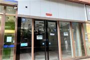 大营坡中大国际重庆银行旁门面出租