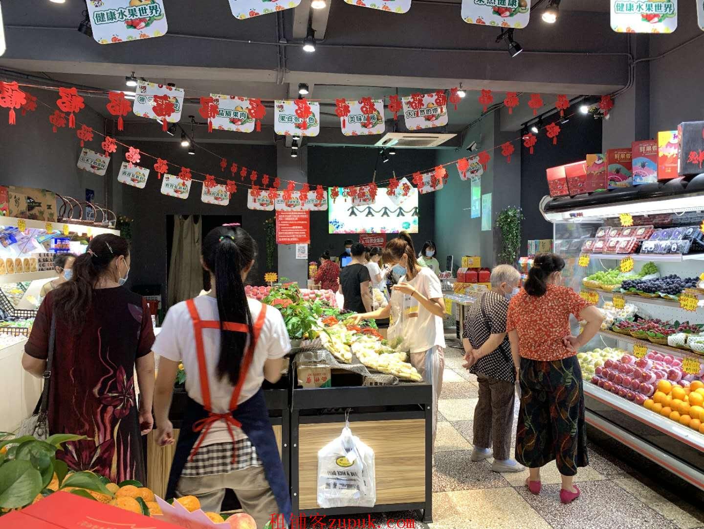 SDS个人 黄泥磅无转让费 轻轨站水果超市分租联营合作