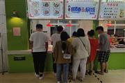 青岛科技大学&农业大学等青岛高校食堂档口转让