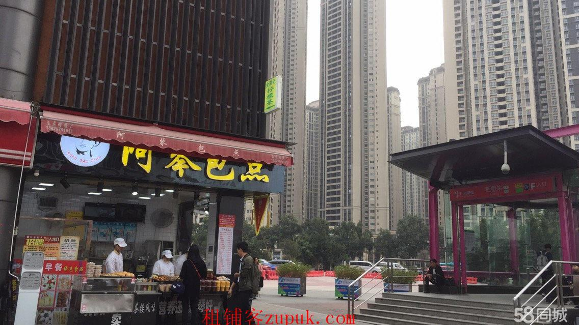出租 免租1个月广钢新城西朗地铁旁羚羊产业园火热招商中