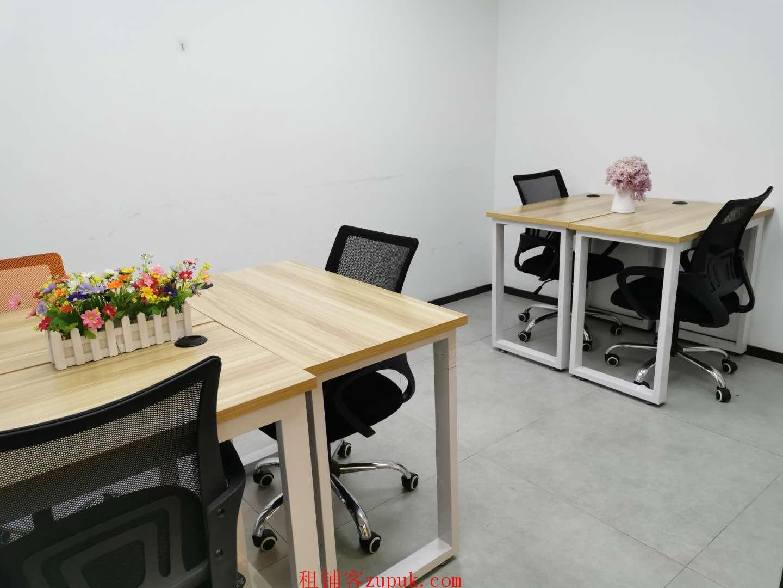 下城区创业孵化器 精装写字楼含办公家私专业前台为您服务送地址