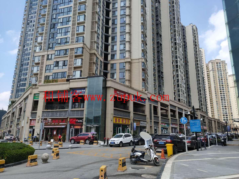 金阳华润国际临街二楼酒吧低价急转