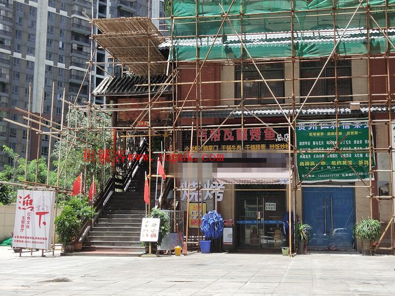 花果园s2区37平烤鱼烧烤餐饮店生意转让