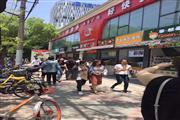 京溪南方医院对面旺铺出租 办公住宅学校商场配套 客流量集中