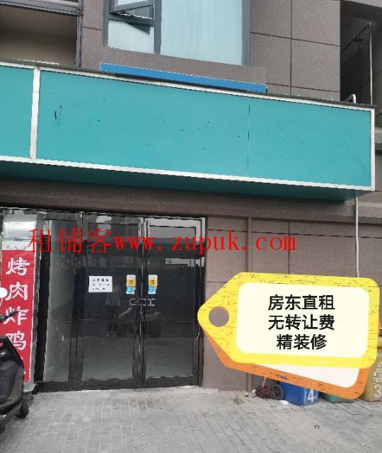 房东直租新郑大北门对面纯一层商铺空房无转让费