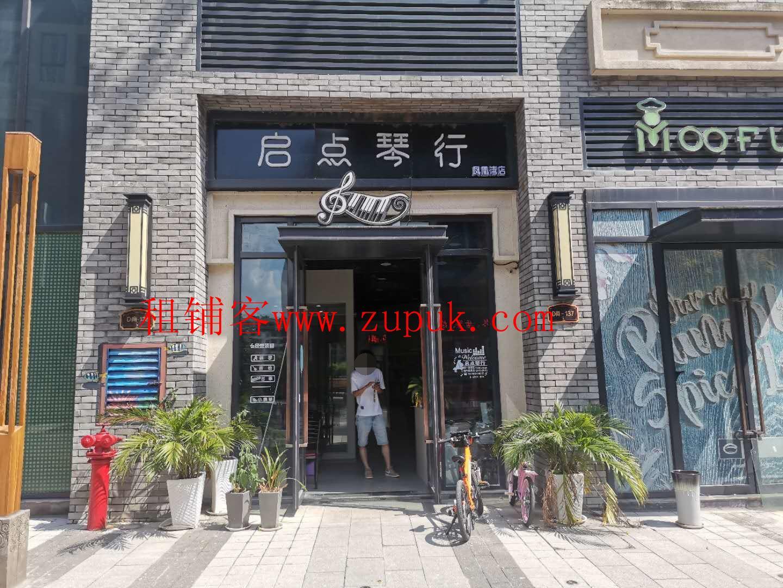 出租南明区太慈桥商业街商铺