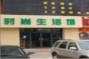 合肥路北村新苑临街网点出租(位置很好)