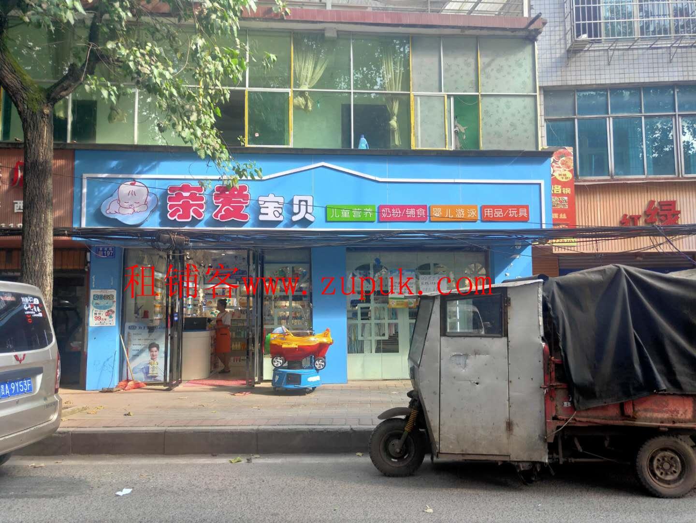 清镇市红塔社区母婴店转让