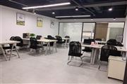 创业从这里开始 配套成熟精装办公室大小任选一价全包轻松入驻