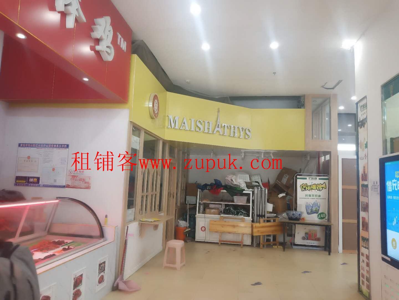 观府壹號社区中庭店铺转让