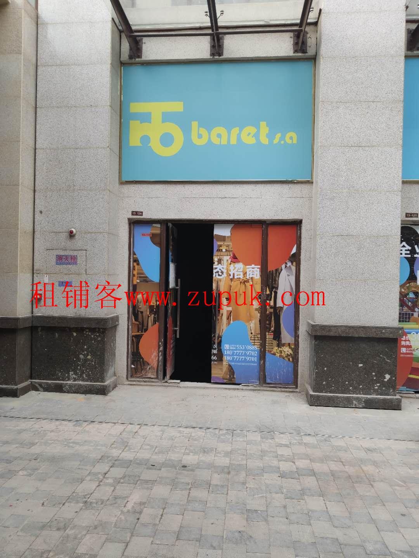 长虹路荣和悦澜山13号楼一层130,131,132号店铺出租