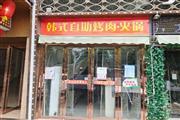 汉阳经开区120平特色烤肉店转让