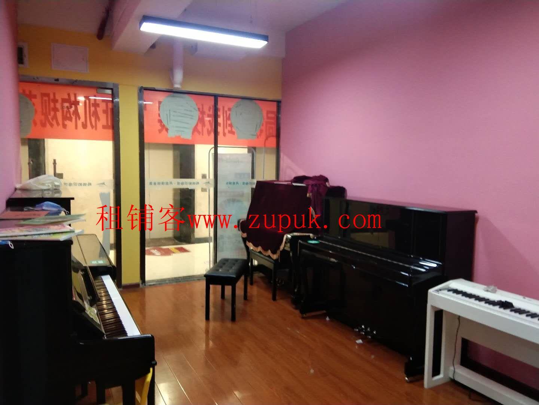 南明区花果园带资质钢琴教育培训学校生意转让