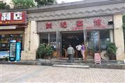 白云区盈利中餐饮店转让(可查每天流水账)