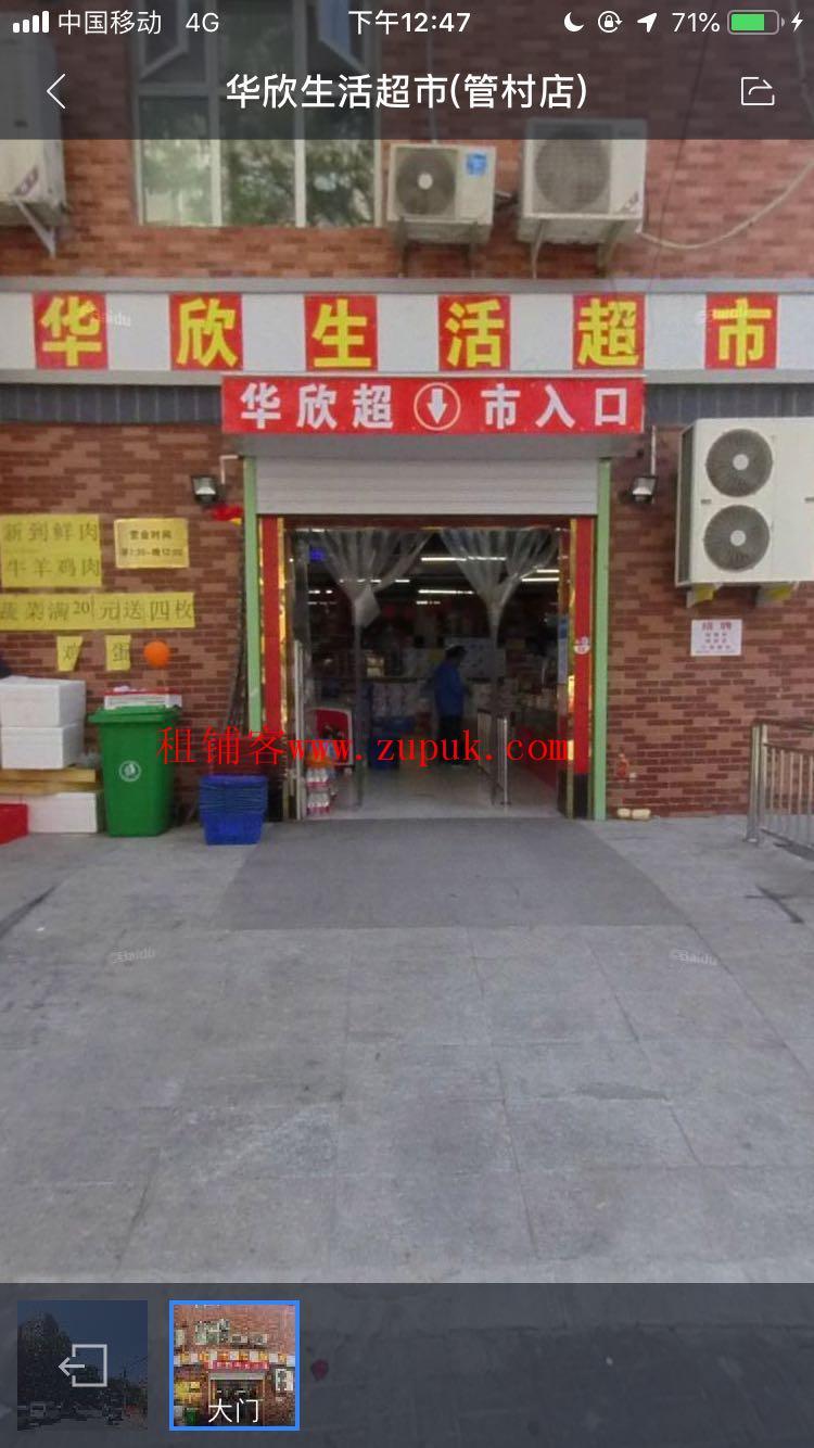 出租东城永定门外临街门面底商,可做超市
