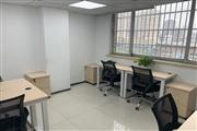 文辉中学对面 3工位精装带家私独立办公室 只交租金无其他费用