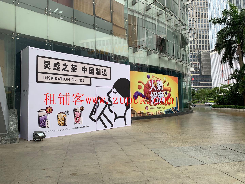 琶洲地铁站上盖地铁口商场临街铺招商