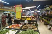 百步亭日营业额过万的生鲜超市转让