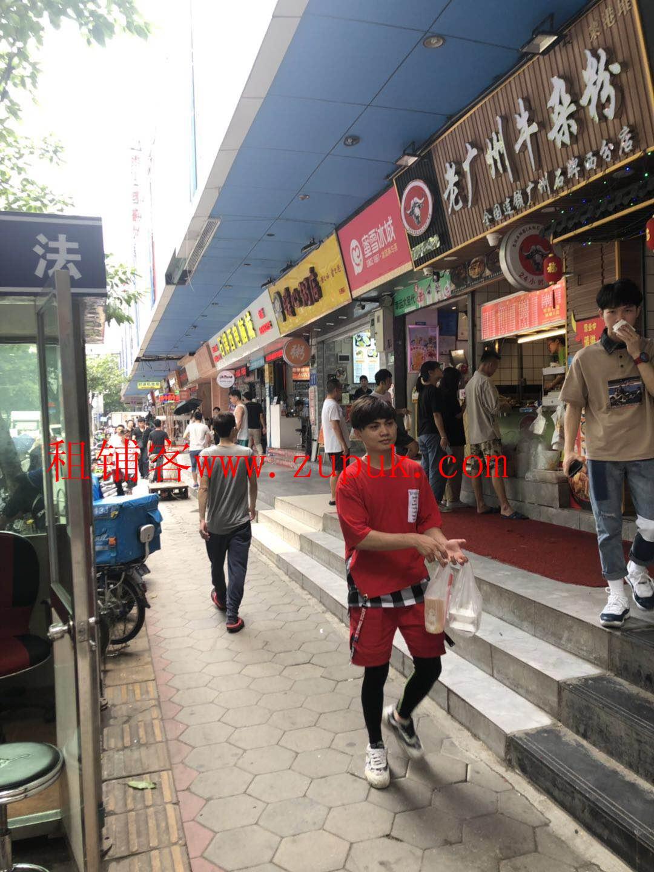 五羊邨地铁口沿街旺铺 适合小吃奶茶早点 业态不限