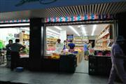 出租宝山区共富路 菜市场旁边沿街商铺  适合非餐饮业态