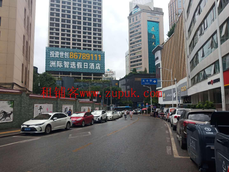 中华南路联通大厦餐饮店低价转让