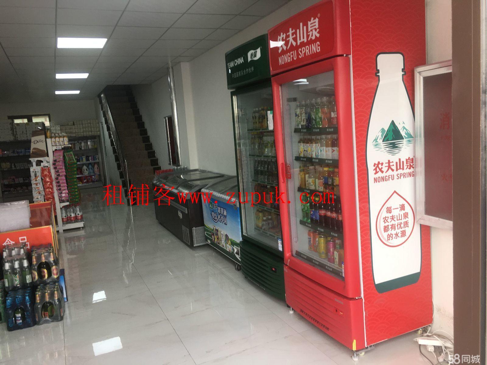 出租城阳佳兆业商业街店铺