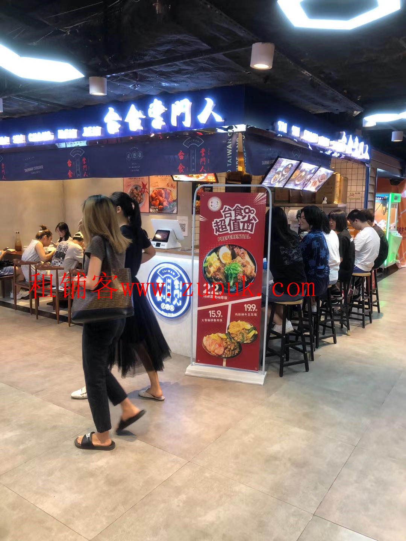 地铁口物业美食街大小面积出租