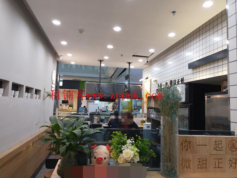 大营坡中大国际精装修品牌奶茶店转让(可空转)
