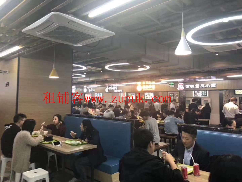 闵行区核心地段 旺铺招商营业执照齐全,餐饮品牌优先,看铺随时