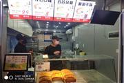 京溪南方医院地铁口旺铺,可餐饮,全天客流不断,地铁口零距离!