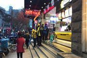 海珠江南西餐饮旺铺,租金低,可饮品小吃早餐,全天客流不断!