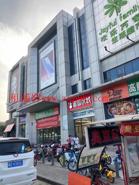 低价急转大寺龙居生活广场闹市沿街小吃铺 客流稳定