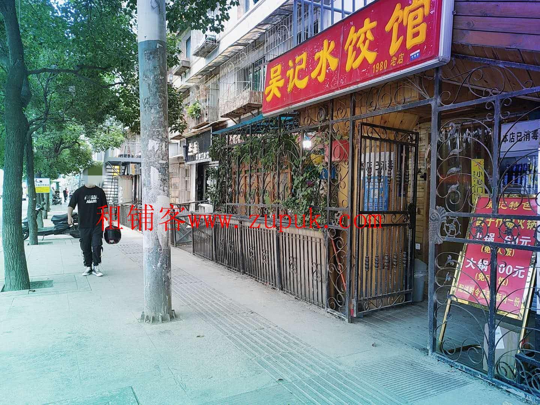 盈利41年的老店转让,有稳定的老顾客,门面临街