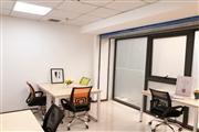 东新路精装办公室1+1格局可打通 配套齐全费用全包 创业补贴