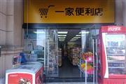 金阳中铁逸都盈利便利店生意转让