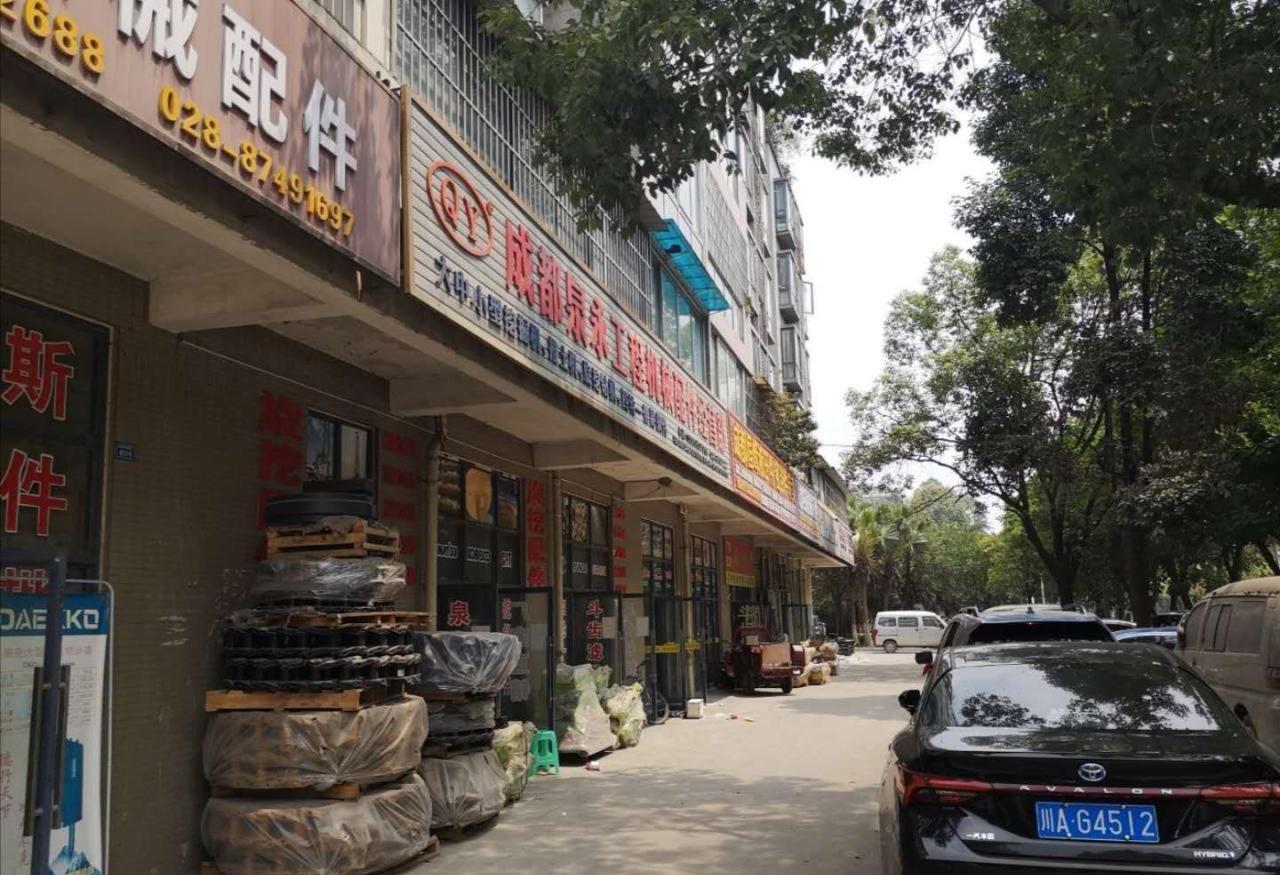 武青南路临街旺铺出租(两间连铺 无转让费)