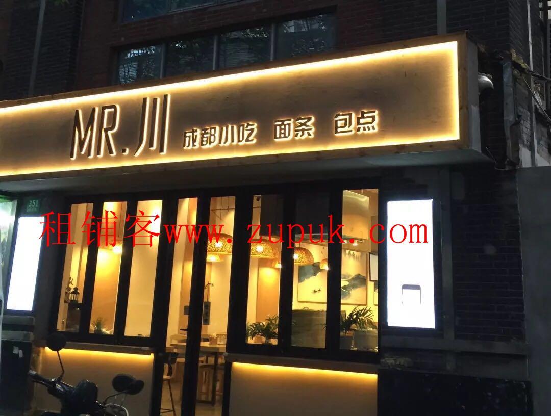 越秀五羊邨餐饮旺铺,沿街一楼,靠十字路口,社区环绕,客流不断