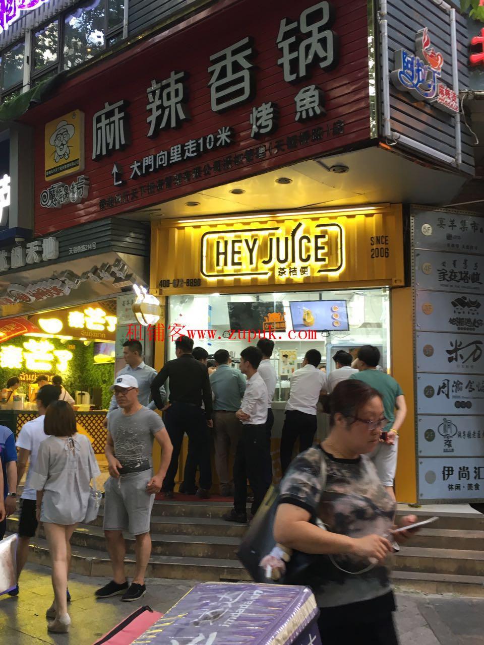 徐汇田林路沿街5平小铺子适合早点小吃位置好手慢无