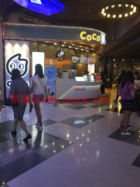 荔湾芳村商业街餐饮旺铺,0转让费进场费,租金6折,地铁直达!