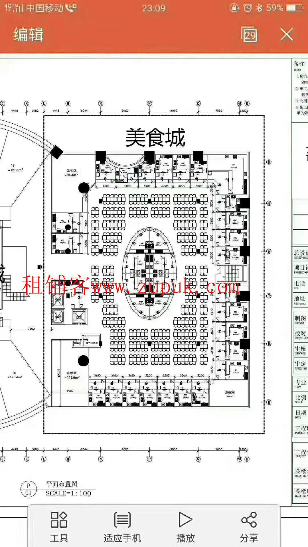 虹口吴凇路海宁路商业街门面招租 开发商签约无中介 业态不限