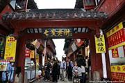 七宝老街景区沿街门面旺铺招租 人流非常大 餐饮业态不限
