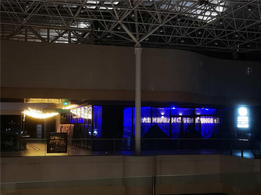 杨家坪商圈186平门店转让
