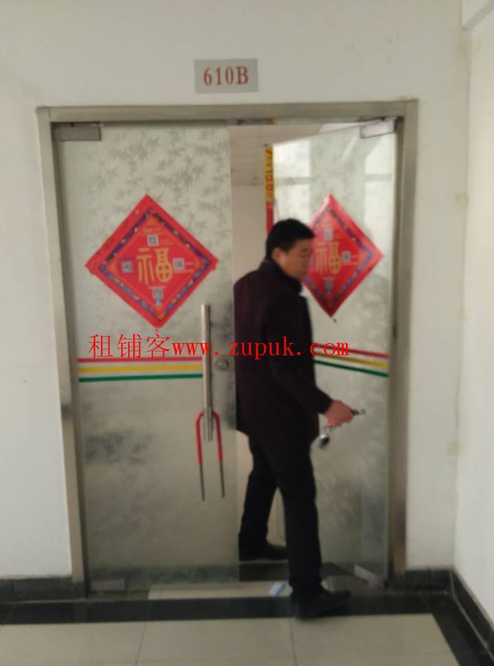 出租黄岛保税区新天地大厦办公室40平(可注册公司)