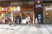 海珠万胜围旺铺,地铁口,可小吃饮品早餐,全天客流不断!
