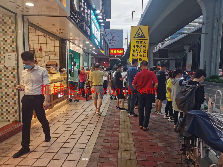 荔湾区芳村-1楼步行街,全天客流不断,靓位不多。
